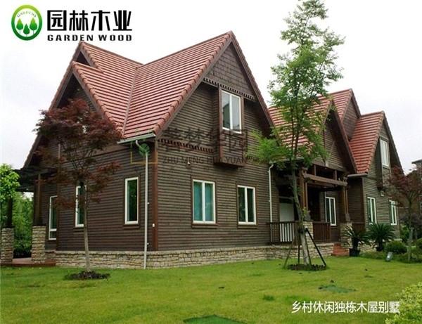 郑州防腐木木屋别墅有哪些特点