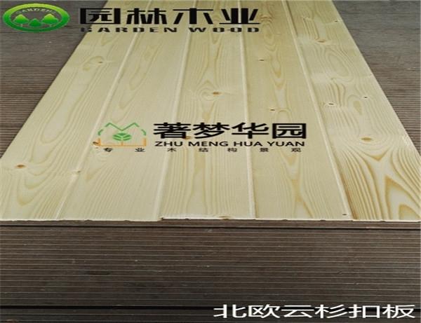 防腐木木船的制作步骤