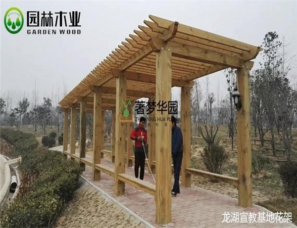 防腐木花架制作施工流程