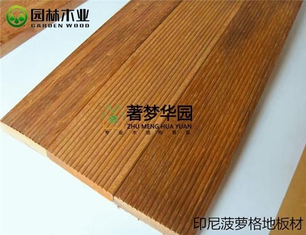 菠萝格木材特点