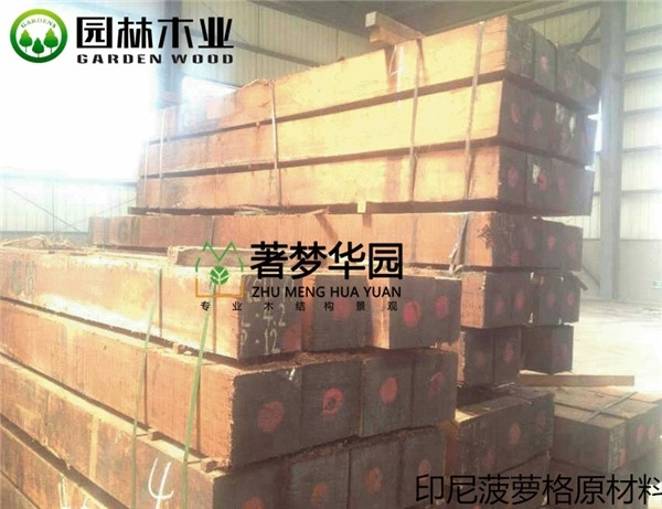 菠萝格厂来介绍下木材的腐朽方式