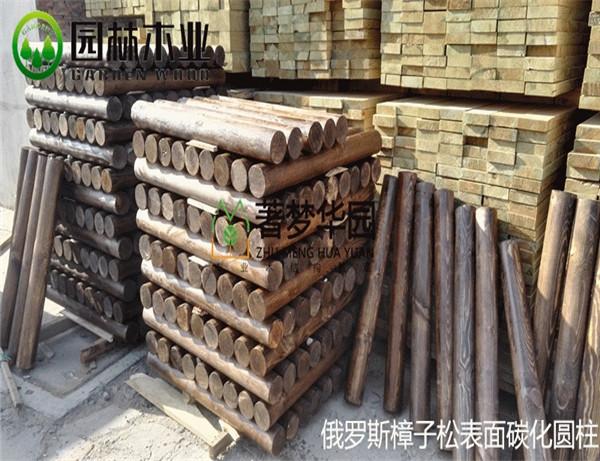 樟子松表面碳化木