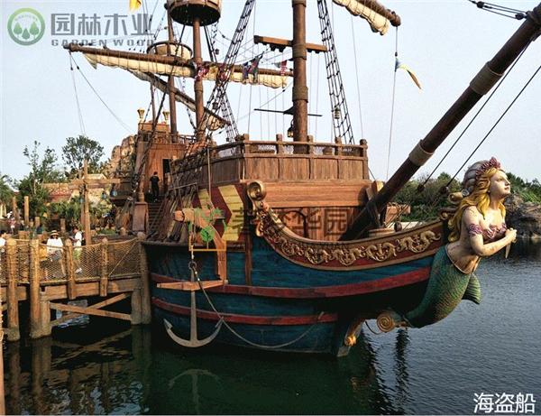 景观海盗船