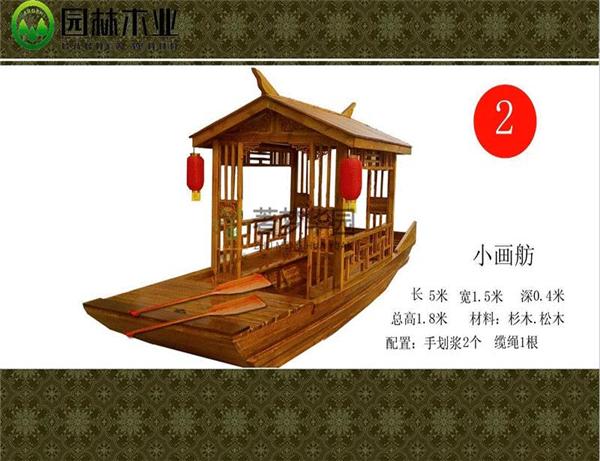 景观船定制