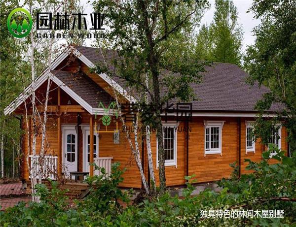 山间小木屋