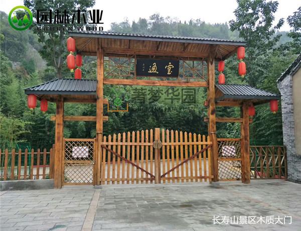 景区木质大门
