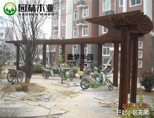 护栏防腐木花架