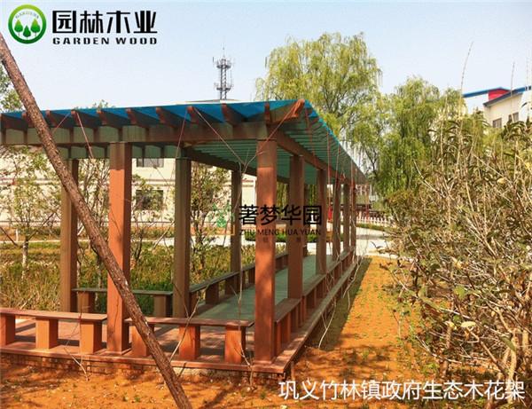 生态木花架