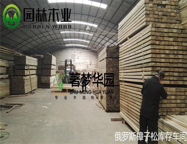 樟子松防腐木厂家