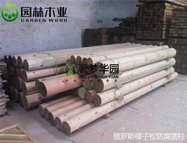 樟子松防腐木圆柱