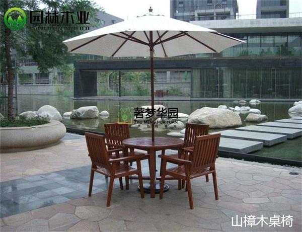 山樟木桌椅