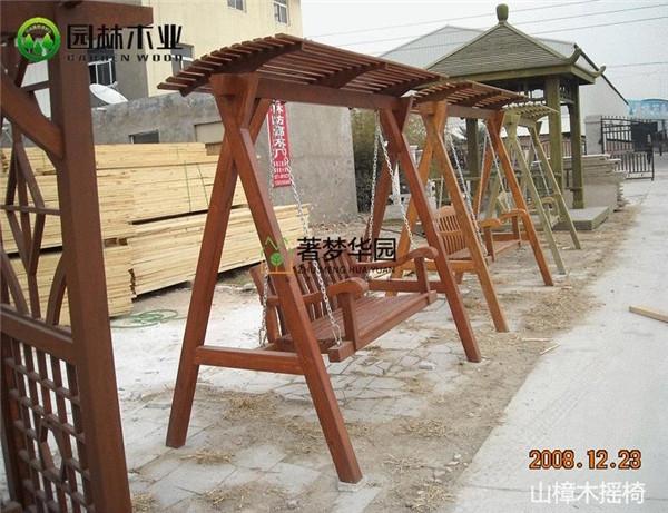 山樟木摇椅