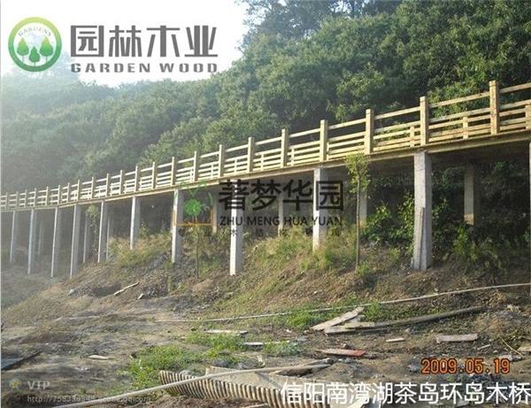防腐木木桥定制