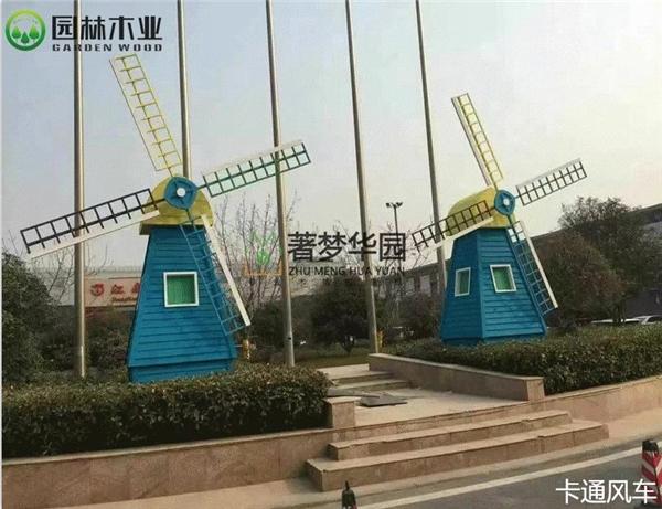 湖北景观风车