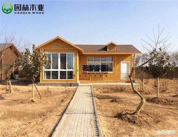 屋木结构别墅