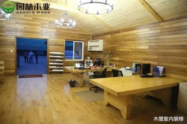 办公区木屋