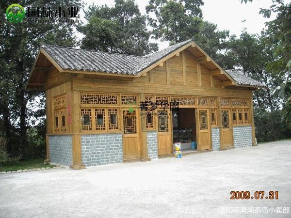 小型木屋别墅