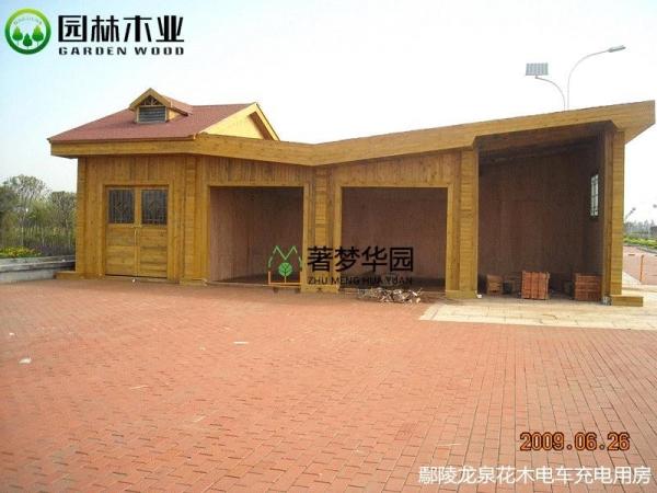 轻型木屋建筑
