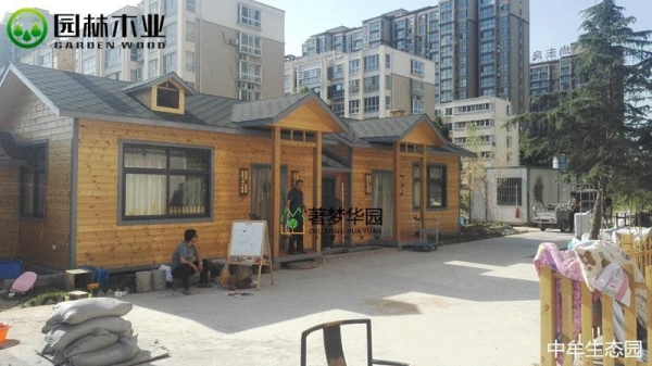 新型木结构建筑