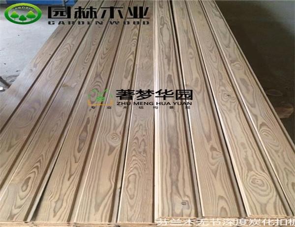芬兰木无节深度炭化板