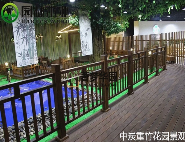 中炭重竹花园景观厂家