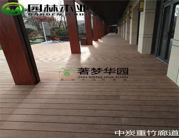 中炭重竹廊道