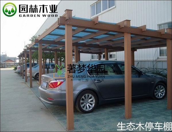 生态木停车棚厂家