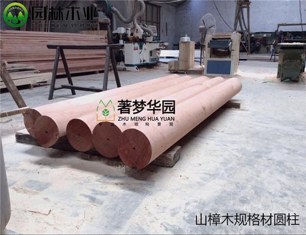 山樟木圆柱