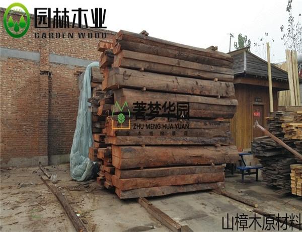山樟木原材料