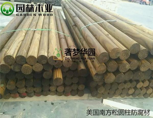 南方松防腐木