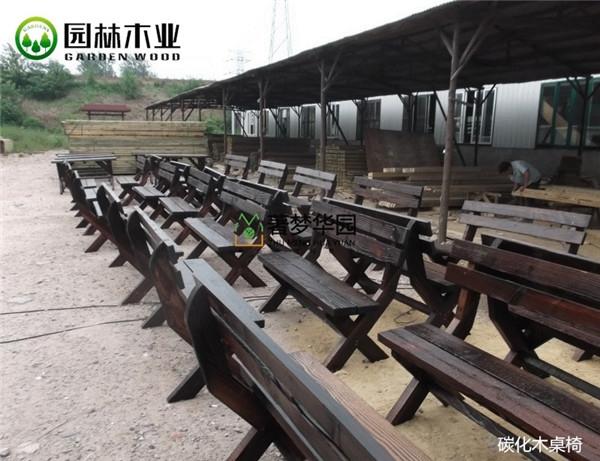 碳化木桌椅