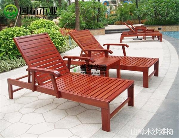 山樟木沙滩椅