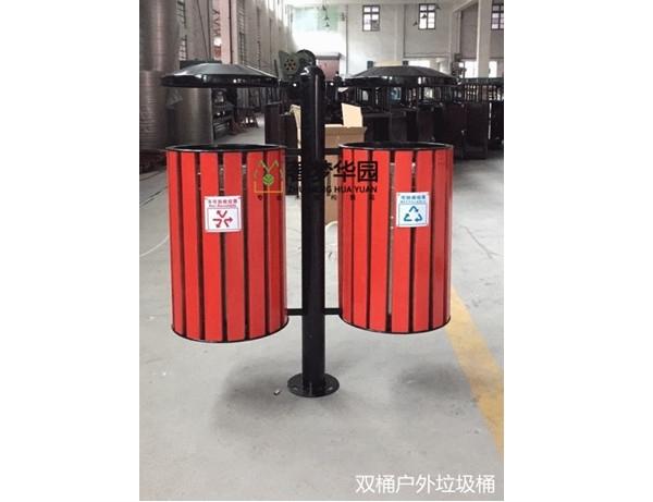 双桶户外垃圾桶