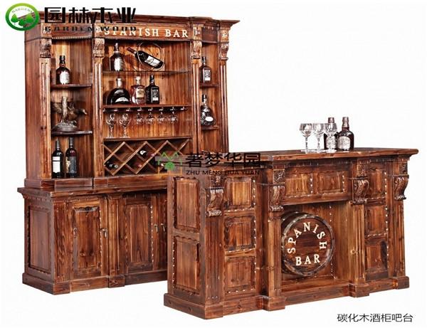 碳化木酒柜吧台