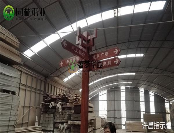 道路指示牌价格