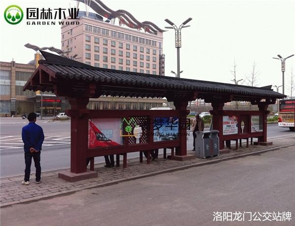 公交站站牌