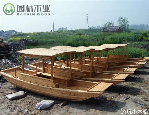 游玩小木船