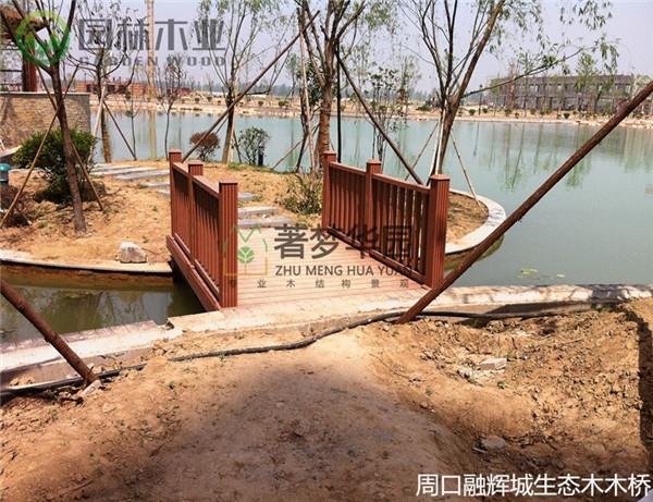 生态木木桥