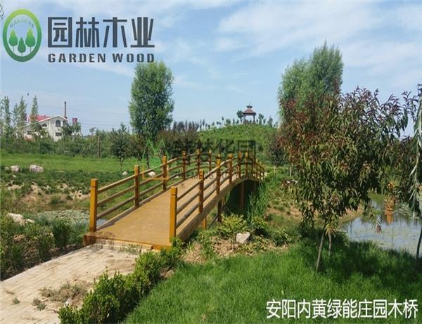 湖北园林木桥