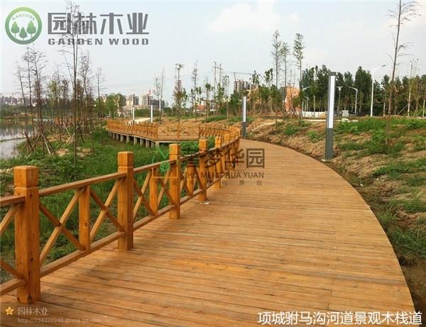 景观木栈道