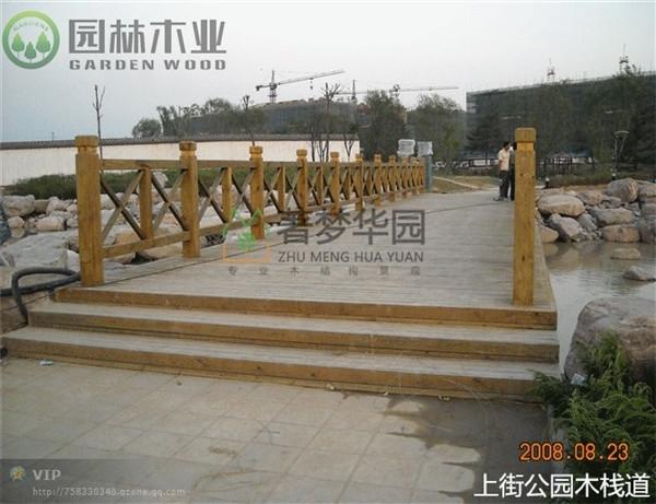 公园木栈道