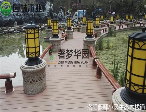 防腐木护栏生产厂