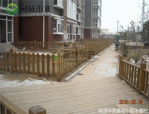 小区木栅栏