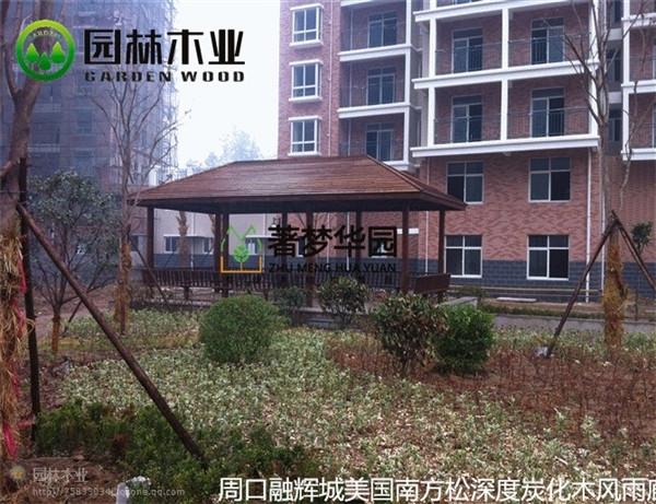 炭化木风雨廊