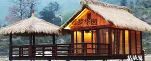 樟子松防腐木图片,樟子松防腐木品牌,为什么要选择樟子松防腐木