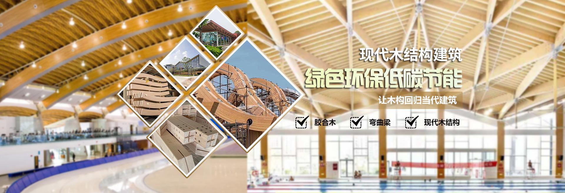 防腐木走廊,防腐木凉亭, 防腐木景观设计施工一体化服务,防腐木工程
